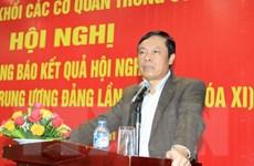 Đẩy mạnh tuyên truyền các hoạt động chào mừng Đại hội XII của Đảng