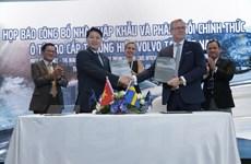 Hãng xe Volvo của Thụy Điển chính thức có mặt tại Việt Nam
