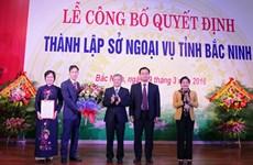 Công bố Quyết định thành lập sở Ngoại vụ tỉnh Bắc Ninh