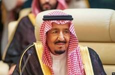 OIC sẽ hành động vì tương lai của các nước Arab và Hồi giáo