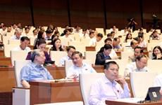 Quốc hội phê chuẩn việc bổ nhiệm Thẩm phán TAND tối cao bằng bỏ phiếu