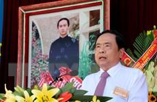 Chủ tịch MTTQ dự Đại lễ kỷ niệm 80 năm Ngày khai đạo Phật giáo Hòa Hảo