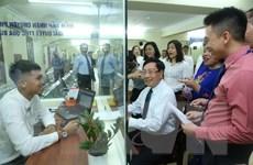 Bộ Ngoại giao khai trương Bộ phận giải quyết thủ tục hành chính 1 cửa