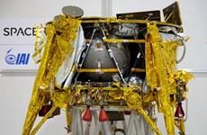 Israel: SpaceIL từ bỏ kế hoạch đưa tàu đổ bộ lên Mặt Trăng