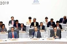 Thủ tướng tham dự các hoạt động trong khuôn khổ hội nghị G20