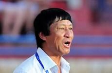 Huấn luyện viên Vũ Quang Bảo trở lại dẫn dắt câu lạc bộ Thanh Hóa