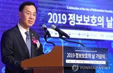 Hàn Quốc: Chính phủ chi 718 triệu USD cho bảo mật thông tin