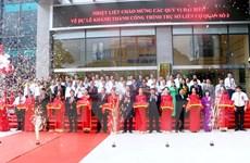 Quảng Ninh đưa trụ sở Liên cơ quan số 3 vào khai thác, hoạt động