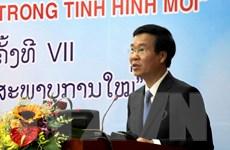 Hội thảo Lý luận lần thứ VII giữa ĐCS Việt Nam và Đảng NDCM Lào