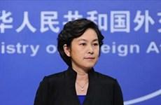 Trung Quốc lên tiếng phản đối việc đa phương hóa Hiệp ước INF