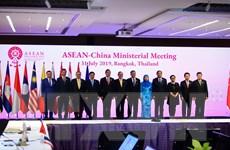 ASEAN và Trung Quốc thẳng thắn trao đổi về tình hình Biển Đông