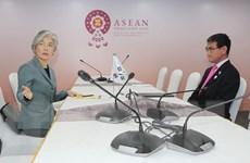 """Ngoại trưởng Mỹ-Nhật Bản-Hàn Quốc họp sau vụ """"Danh sách trắng"""""""