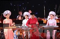 Hòa nhạc đặc biệt 'Mùa thu nhớ Bác' mừng Ngày Âm nhạc Việt Nam