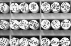 Chính phủ Nhật Bản quyết định thay đổi cách gọi tên riêng