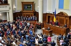Quốc hội Ukraine đã thông qua dự luật luận tội tổng thống