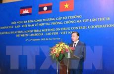 Campuchia-Lào-Việt Nam tăng cường hợp tác phòng, chống ma túy