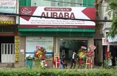 Khởi tố bị can đối với Chủ tịch HĐQT Alibaba Nguyễn Thái Luyện