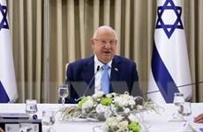 Israel lùi thời điểm chỉ định người đứng ra thành lập chính phủ