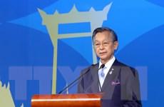 Hạ viện Thái Lan sẽ xem xét dự luật ngân sách 2020 vào tuần tới