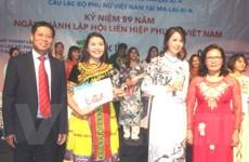 Hoạt động chào mừng Ngày Phụ nữ Việt Nam 20/10 tại Malaysia