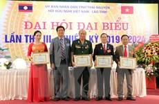 Vun đắp mối quan hệ đặc biệt Việt-Lào phát triển tốt đẹp