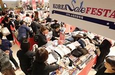 Hàn Quốc bắt đầu lễ hội mua sắm FESTA, kỳ vọng thu hút khách hàng
