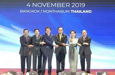 Thủ tướng dự Hội nghị Cấp cao Mekong-Nhật Bản lần thứ 11