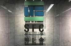 Cơ quan quản lý Hong Kong phạt UBS do áp phí dịch vụ quá cao