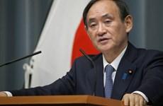 Học giả Nhật Bản bị Trung Quốc bắt giữ đã được thả tự do