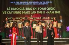 Hơn 1.600 tác phẩm tham dự Giải Búa liềm vàng lần thứ IV