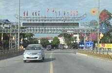 Bổ sung ngân sách xây dựng hạ tầng cho các huyện ngoại thành Hà Nội