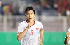 Công bố danh sách U23 Việt Nam chuẩn bị cho VCK U23 châu Á