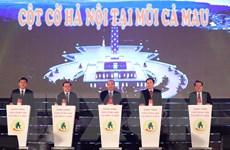 Thủ tướng dự khai mạc Tuần Văn hóa-Du lịch Mũi Cà Mau năm 2019
