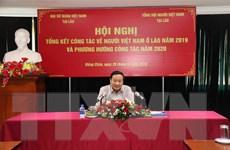 Cộng đồng người Việt tại Lào tiếp tục xây dựng cộng đồng vững mạnh