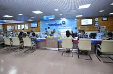 IFC không còn là cổ đông lớn của Ngân hàng TMCP Công thương Việt Nam