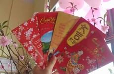 Tục mừng tuổi ở Việt Nam và một số nước trên thế giới vào dịp Tết