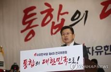 Hàn Quốc: Đảng LKP thông qua kế hoạch sáp nhập với 2 đảng nhỏ
