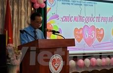 Hội Khmer-Việt Nam công bố thành lập Quỹ hỗ trợ Phụ nữ Phát triển
