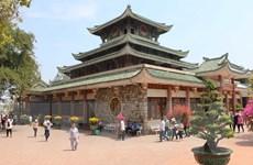 Không tổ chức lễ hội văn hoá truyền thống tại Khánh Hoà và An Giang