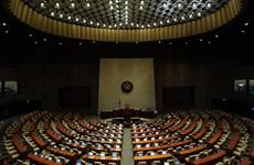 Chính giới Hàn Quốc chính thức bước vào cuộc chạy đua tổng tuyển cử
