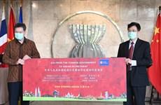 ASEAN hoan nghênh hợp tác chống dịch COVID-19 với Trung Quốc