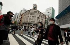 Chính phủ Nhật trình quốc hội dự thảo sửa đổi ngân sách bổ sung