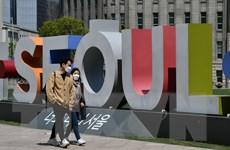 Chính phủ Hàn Quốc triển khai gói hỗ trợ tài chính thứ hai 8,21 tỷ USD