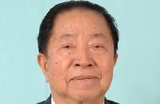 Nguyên Thủ tướng Lào-Đại tướng Sisavath Keobounphanh từ trần