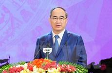 TP.HCM đạt nhiều thành tích chào mừng Đại hội Đảng các cấp