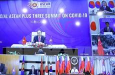 'Đoàn kết khu vực là chìa khóa để ứng phó hiệu quả với COVID-19'