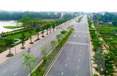 Thành phố Hà Nội tập trung nguồn lực để phát triển hạ tầng khung