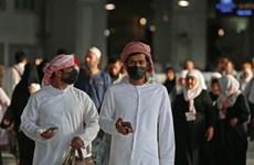 Tình hình dịch bệnh COVID-19 tại khu vực Trung Đông ngày 26/5