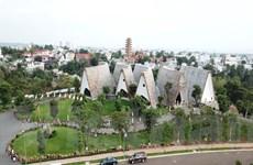 Video tham quan bảo tàng càphê thế giới ở Buôn Ma Thuột