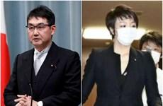 Nhật Bản: Hai vợ chồng nghị sỹ bị bắt vì dùng tiền tranh cử phi pháp
